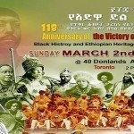 Adwa Victory Celebration event in Toronto