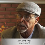[Video -Amharic] Interview with Ato Assefa Chabo – Who was neftegna in Chencha?