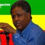 Andargachew goes two years without phone call to family : ESAT