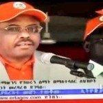 Machar's rebel faction denies accusing Ethiopian governor