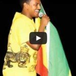 Teddy Afro new single :  Alhede ale