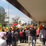 Ethiopians protested in Atlanta