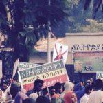 Bahir dar protest  Source : ESAT