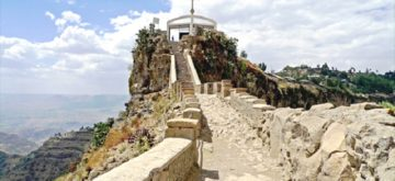 Gishen –  place where portion of the cross on which Jesus Christ is crucified is kept in Ethiopia