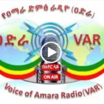 Voice of Amhara Radio Screenshot