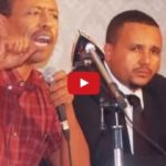 "Ethiopia : ""freedom charter"" and Atlanta Oromo summit construed [Must listen -Amharic]"