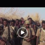 Ethiopia : Rebel commander committed suicide rather than surrender  [Must Watch]