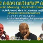 Public meeting in Stockholm , Sweden