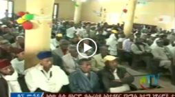 Ethiopia : residents of Debremarkos on the state of emergency