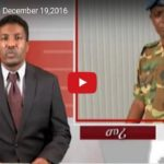 ESAT Latest News December 19,2016 : Colonel Demeke Zewdu