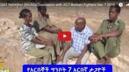 ESAT spoke to female rebel combatants in the wilderness of Eritrea
