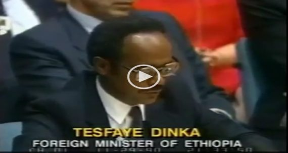 Former Ethiopian Prime Minister Tesfaye Dinka passed away