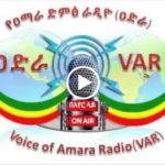Interview with Melkie Gobe- rebel leader in Gonder [Audio -Amharic]