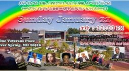 Community Event : Amhara Congress in Washington DC area