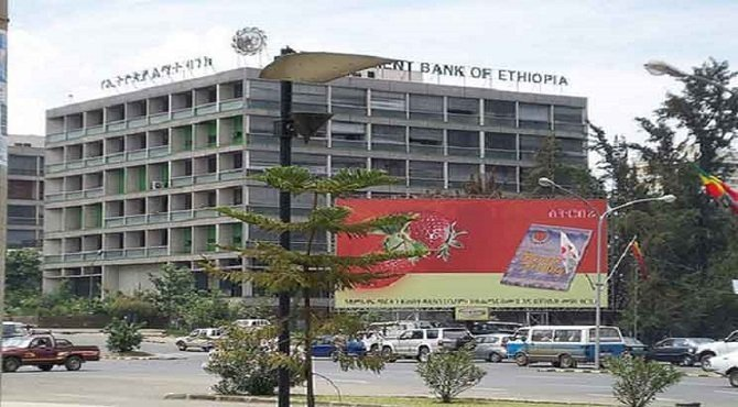 Business : Development Bank of Ethiopia selling textile factory in foreclosure