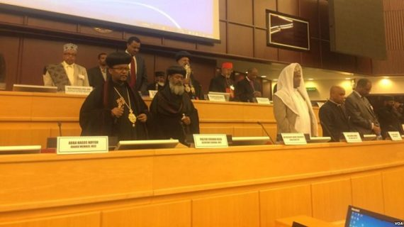 Reconciliation important for lasting peace, says religious council [Amharic]