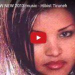 Ethiopian Music : Hibist Tiruneh