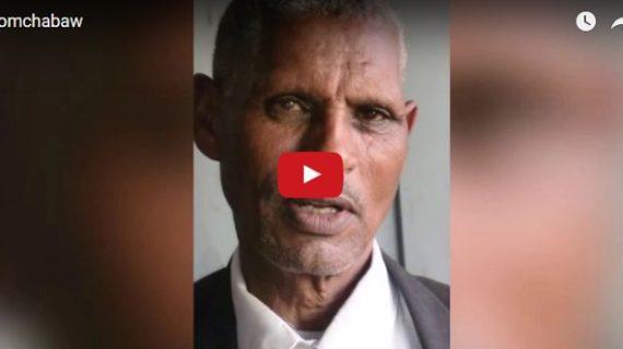 Legendary Komchabaw speaking to VOA Amharic