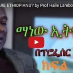 Who are Ethiopians? Interview with Prof Haile Larebo part I & Part II [Must Watch]