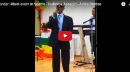 Teshome Assegid – still same great voice ; greatest Ethiopian singer