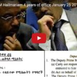 ESAT Special on PM Hailemariam Desalegn 4 years in office [Amharic]