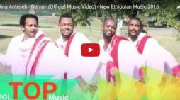 Ethiopian Music : Dina Anteneh – Nama
