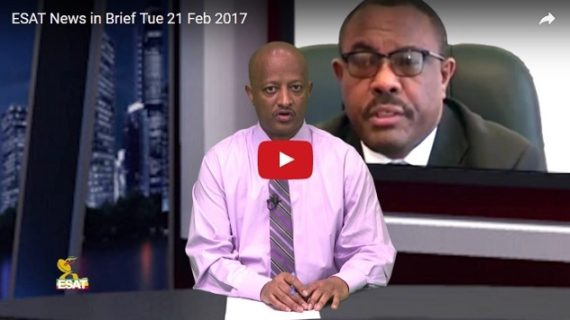 Opposition to Hailemariam's nomination for honoris causa among headlines