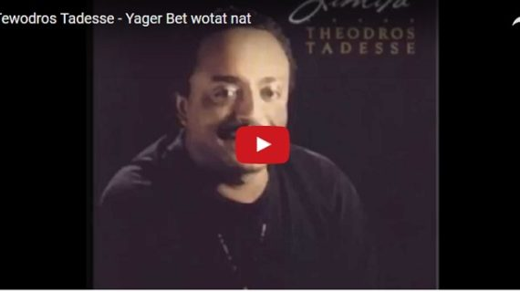 Ethiopian Music – Yehager Bet wotat nat -the notion of Ethiopian beauty