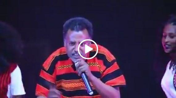 Ethiopian Music : Mekonnen Leake singing Wolaita music