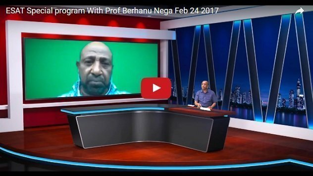 Berhanu Nega remark on the new charge by court in Addis Ababa