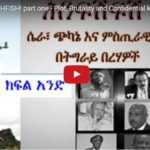 TPLF plots and killings -