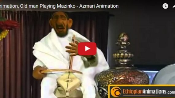 Ethiopian Music-Tizta Azmari Animation-nostalgia,attraction and emotion of love