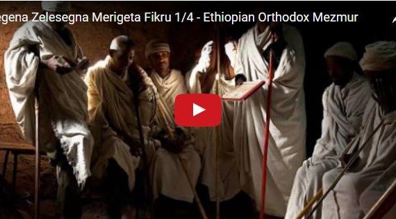 Mezmur : Begena Zelesegna Merigeta Fikru