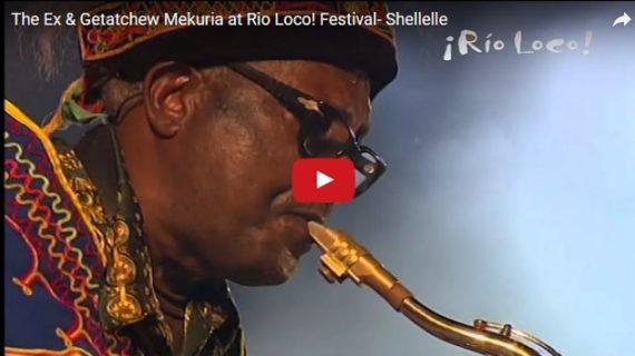 Ethiopian Music : Getachew Mekuria instrumental – Che Belew