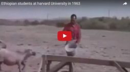 Video : Emperor Haileselassie visited Ethiopian Students at Harvard University in 1963