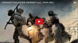 Chalachew Ashenafi : Ethiopian Music