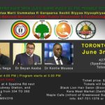Ethiopian National Movement Public Discussion Toronto