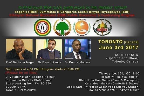 Ethiopian National Movement Public Discussion Toronto