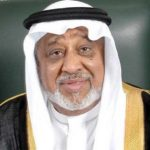 Saudi Arabia freezing bank accounts of Al Amoudi and other detained billionaires