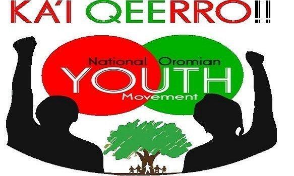 Qeerro Youth Movement