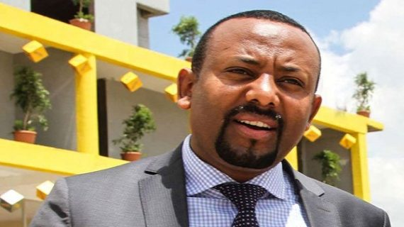 Is Abiy Ahmed the first ethnic Oromo prime minister?