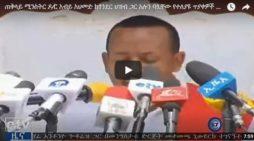 Abiy Ahmed's speech in Gonder