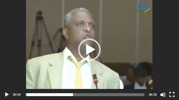 """Must watch speech : Ethiopian man speaks about """"National Identity"""""""