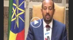 PM Abiy Ahmed addressed Ethiopians on the occasion of Eid al Fitr