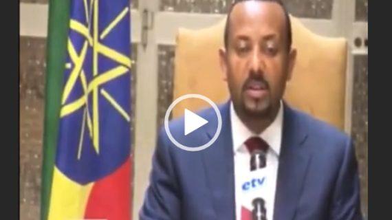 PM Abiy Ahmed addressed Ethiopians on the occasion of Eid al Fitr