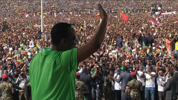 Grenade attack orchestrated by forces who do not want to see the unity of Ethiopia, says PM Abiy Ahmed