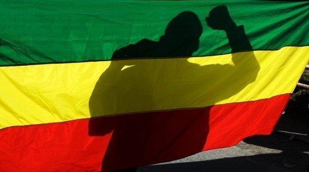Addis Ababa rally