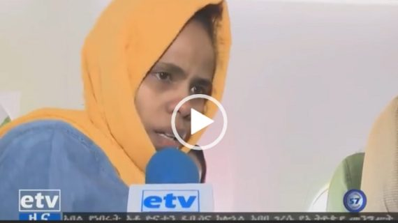 Ethiopian prisoners freed from Egypt recount their experiences emotionally