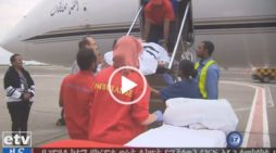 Medical error victim boy returned to Ethiopia