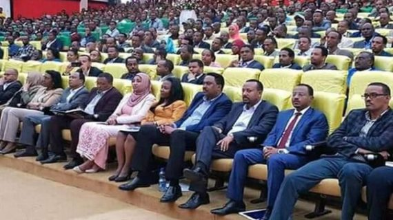 Oromo People's Democratic Organization vows to fight radicalism, removed 1500 leaders
